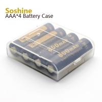 Пластиковый бокс для аккумуляторов AA Soshine SBC-004  (4 штуки)