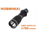 Светодиодный фонарь Armytek Dobermann Pro XHP35 HI  холодный белый свет (1700 LED лм, 1х18650/2xCR123)