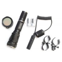 Арх. Комплект для охотника: Lumintop TD15S Kit