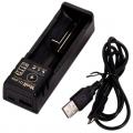 Зарядное устройство для NiMh/ Li-Ion аккумуляторов Yonii 1Q Plus