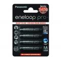 Аккумулятор Panasonic Eneloop Pro AA (BK-3HCCE/4BE),  Блистер 4 шт