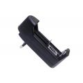 Зарядное устройство для Li-Ion 18650, 14500, RCR123  HD-0688