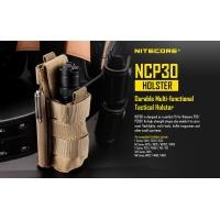 Тактический чехол NiteCore NCP30